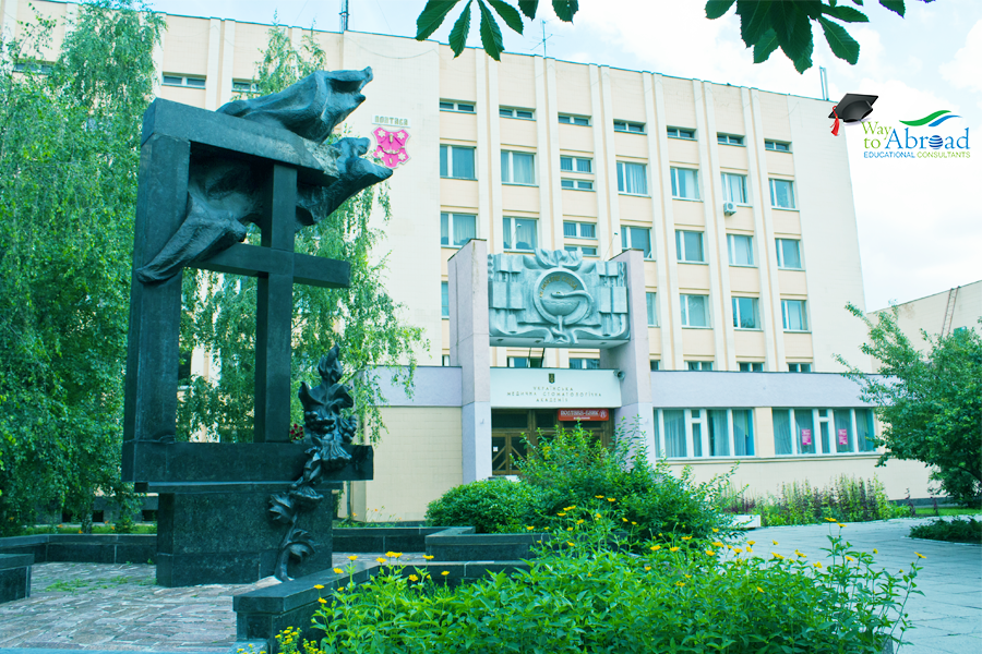 Poltava National Medical University - MBBS Ukraine