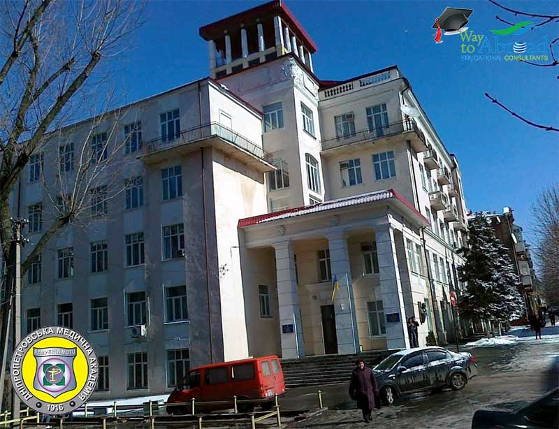Dnipropetrovsk State Medical Academy - MBBS in Ukraine