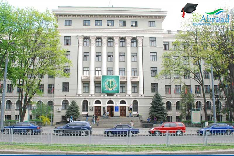 Kiev Medical University UAFM - MBBS in Ukraine