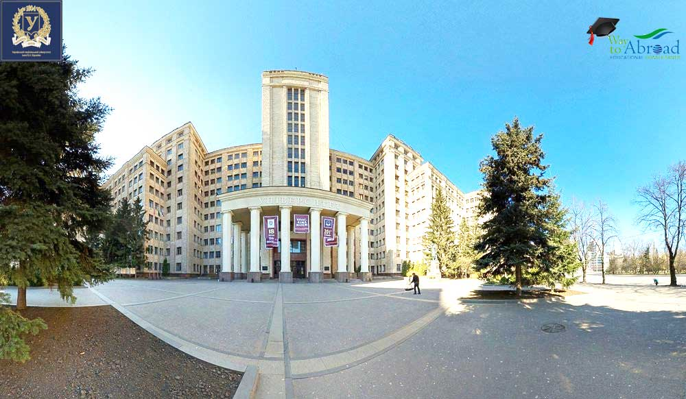 V. N. Karazin Kharkiv National Medical University