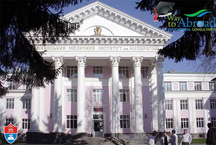 Vinnitsa National Medical University - MBBS in Ukraine